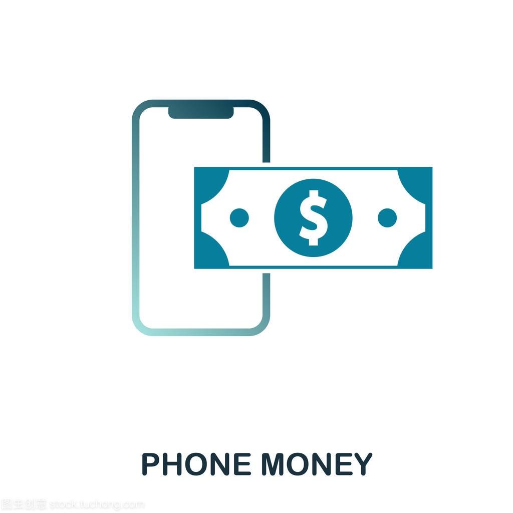 图标钱平面。样式模板图标v图标。Ui。手机钱图diy相手机计页内册设图片