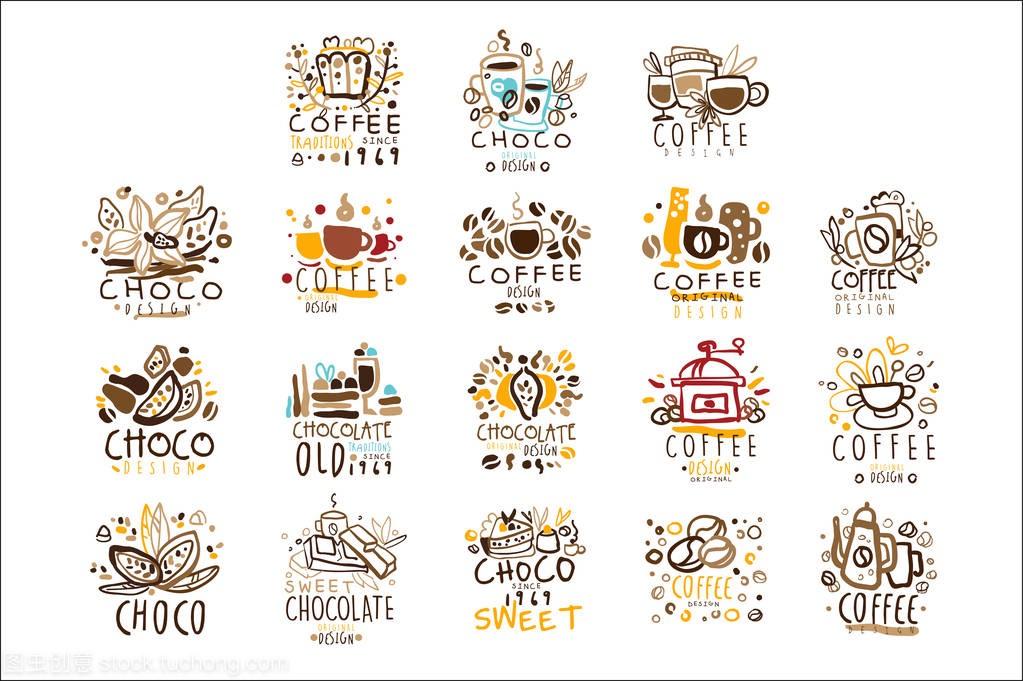 传统丰富多彩的图形设计模板标志系列有限公司市政设计华润图片