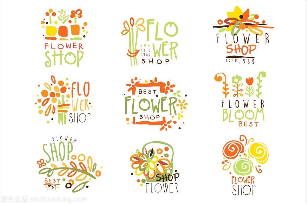 手工图形设计标志矢量集,模具绘制彩色模板平面考历年设计师证的图片