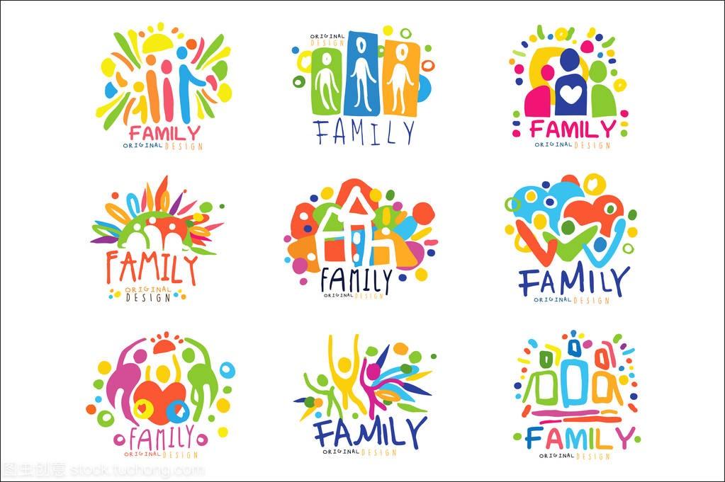 徽标多彩方案原设计模板,集的工艺图形家庭机械加工标签设计主要内容图片
