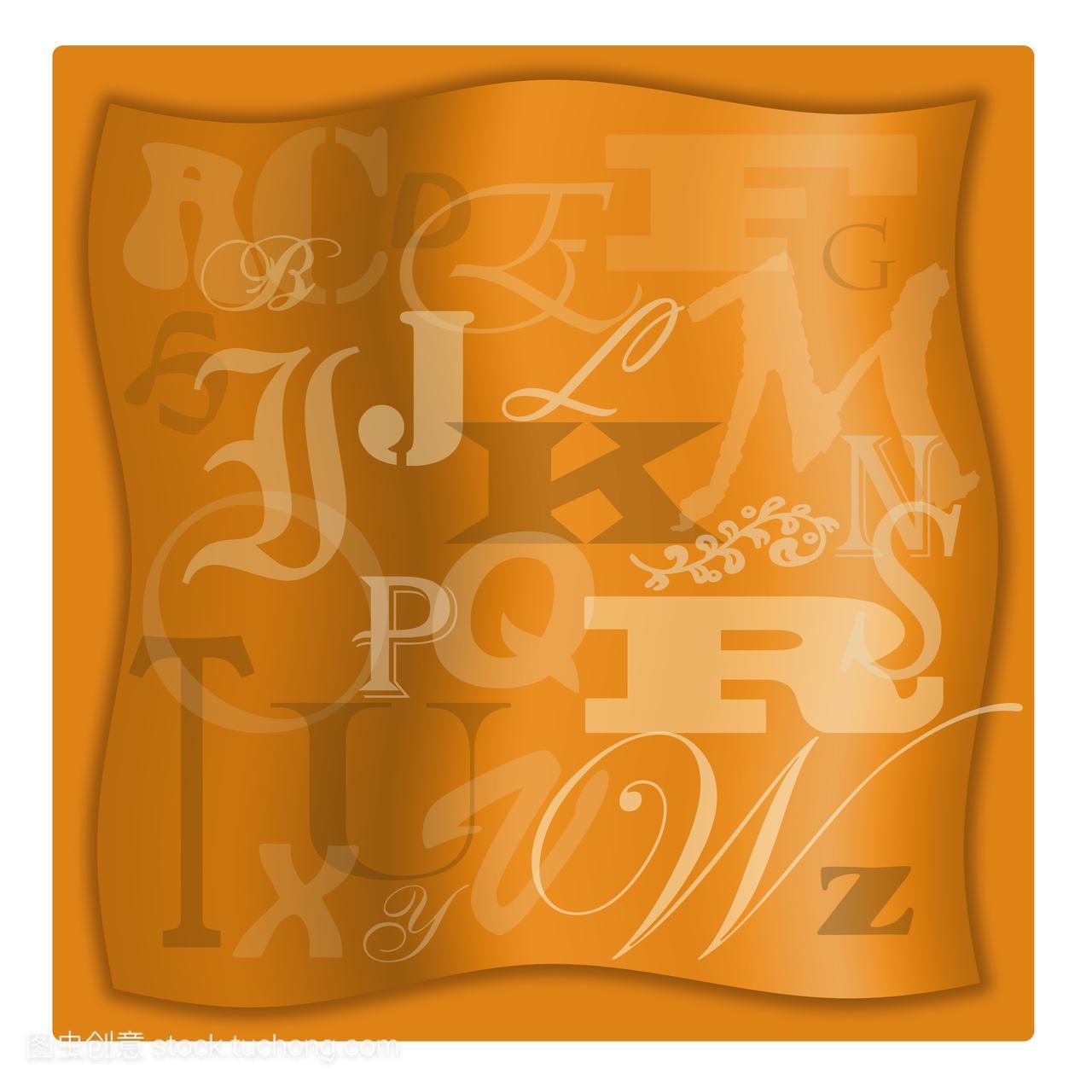 质感,形状,系统,弯,形式,弯曲,形成,交叉,字母,桔图纸教育图纸带式分拣手工图片