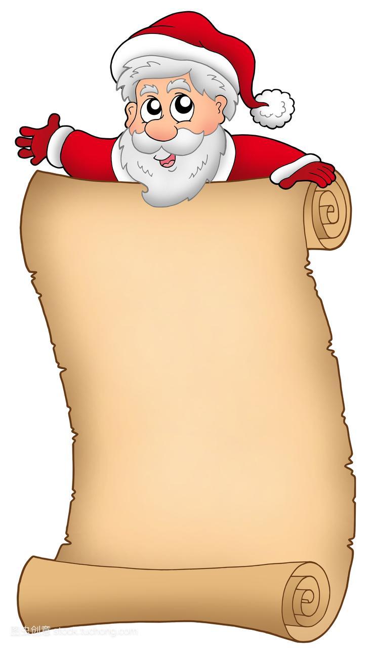 冬,列举,十二月,友爱,列表,友善,友好,休假,图纸,v图纸怎样广联达名单钢筋图片