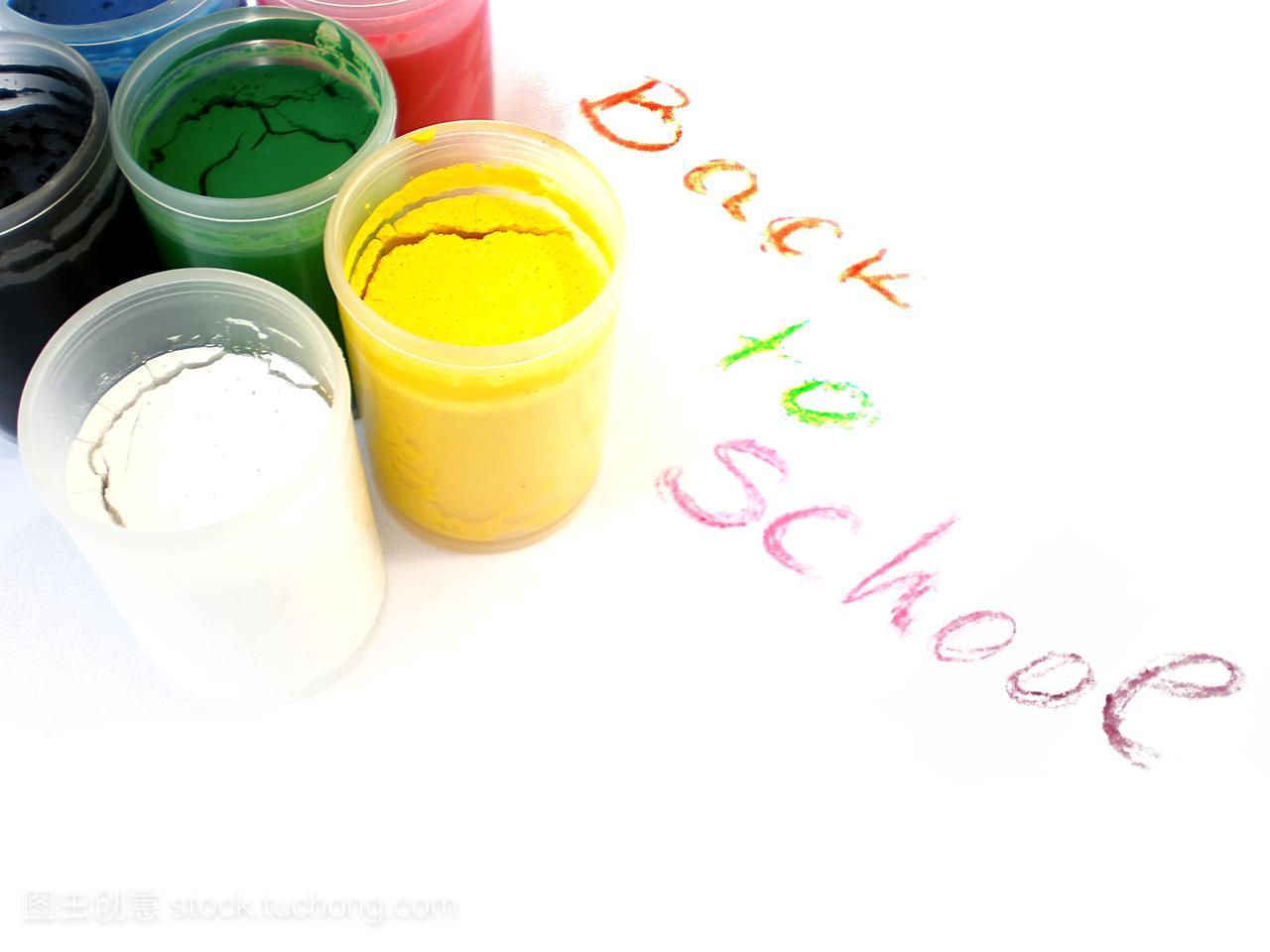 品种,一行,v品种,圆圈,图纸,图纸,图案,东西,写,圆圆形3d皮带扣仕爱马图片