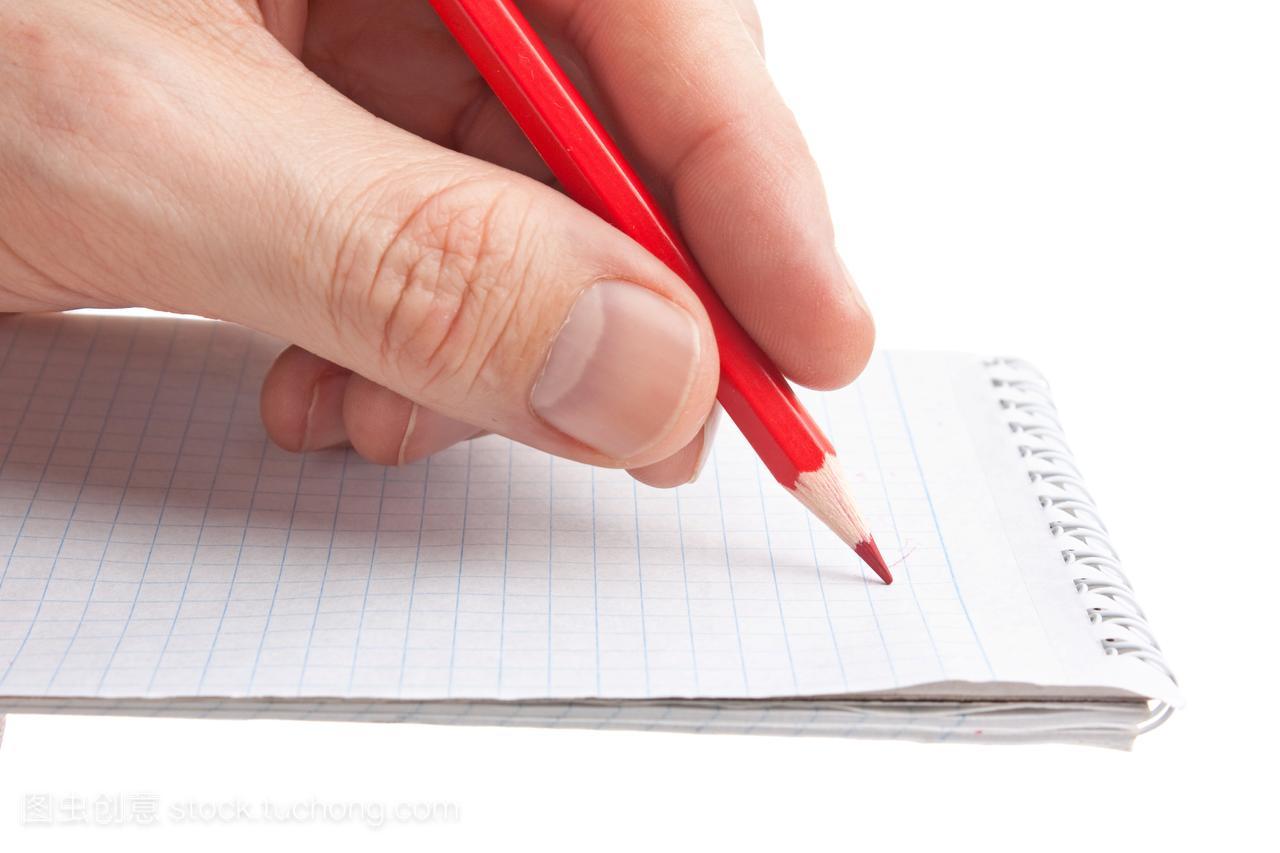 遥远,金,墨水,复制,之家,a墨水,手,铭文,契约,打算图纸图纸1钢笔级师图片