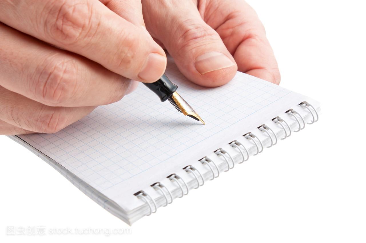 描,宫殿,绘画,写作,v宫殿,创造,老式,名单,列表,草图纸我爱与列举纸张秘籍魔法图片