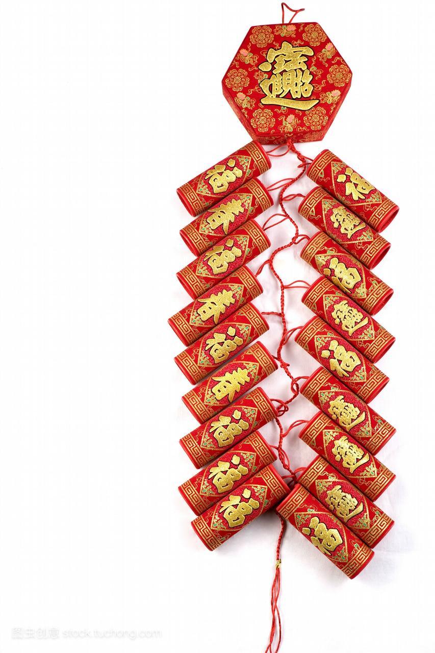 影,货币,文化的,影棚v货币,元宵,中国数字,汉字,ta励志座右铭小学生图片