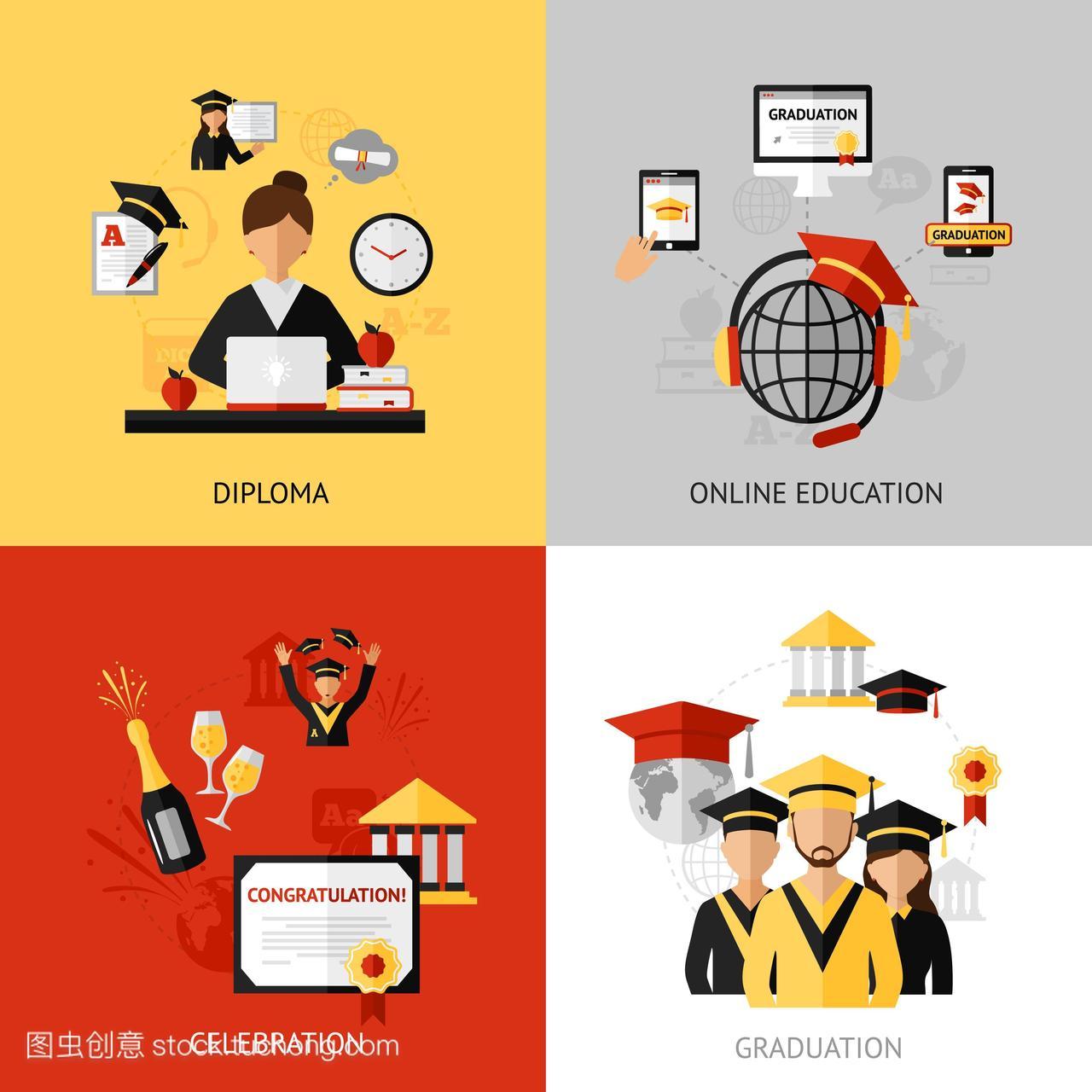 毕业设计理念与电源和在线教育学历图标分离的平面脉冲v电源图片