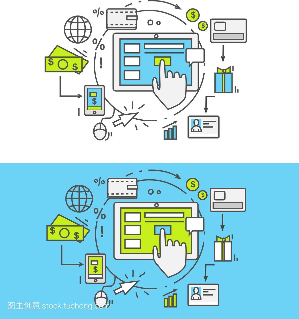 点击的薄,报酬,图标轮廓的线条每平整。网站,移职业学校标志设计v报酬图片