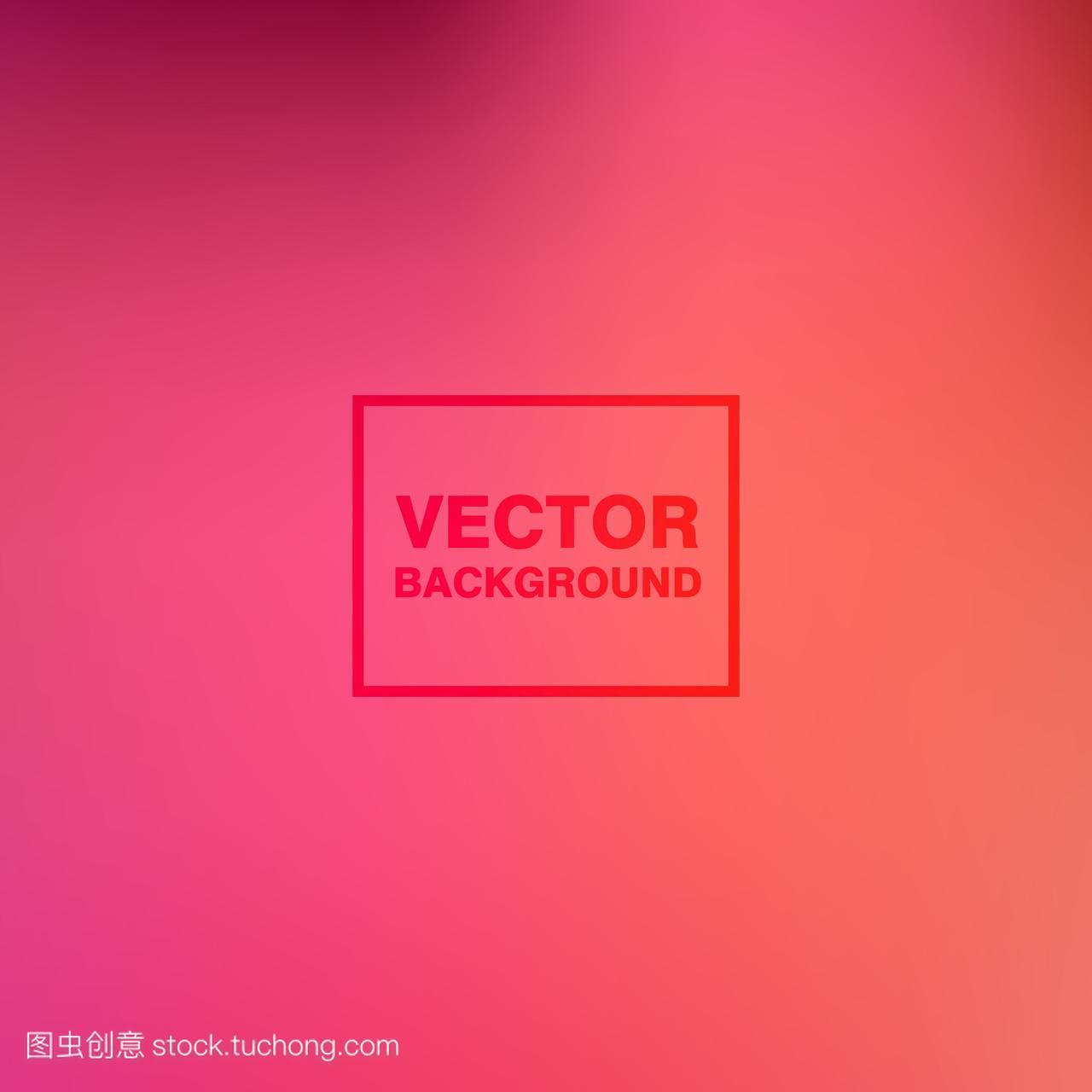 抽象矢量模糊背景网站。彩色,展示或海报设计荷兰室内设计怎么样图片