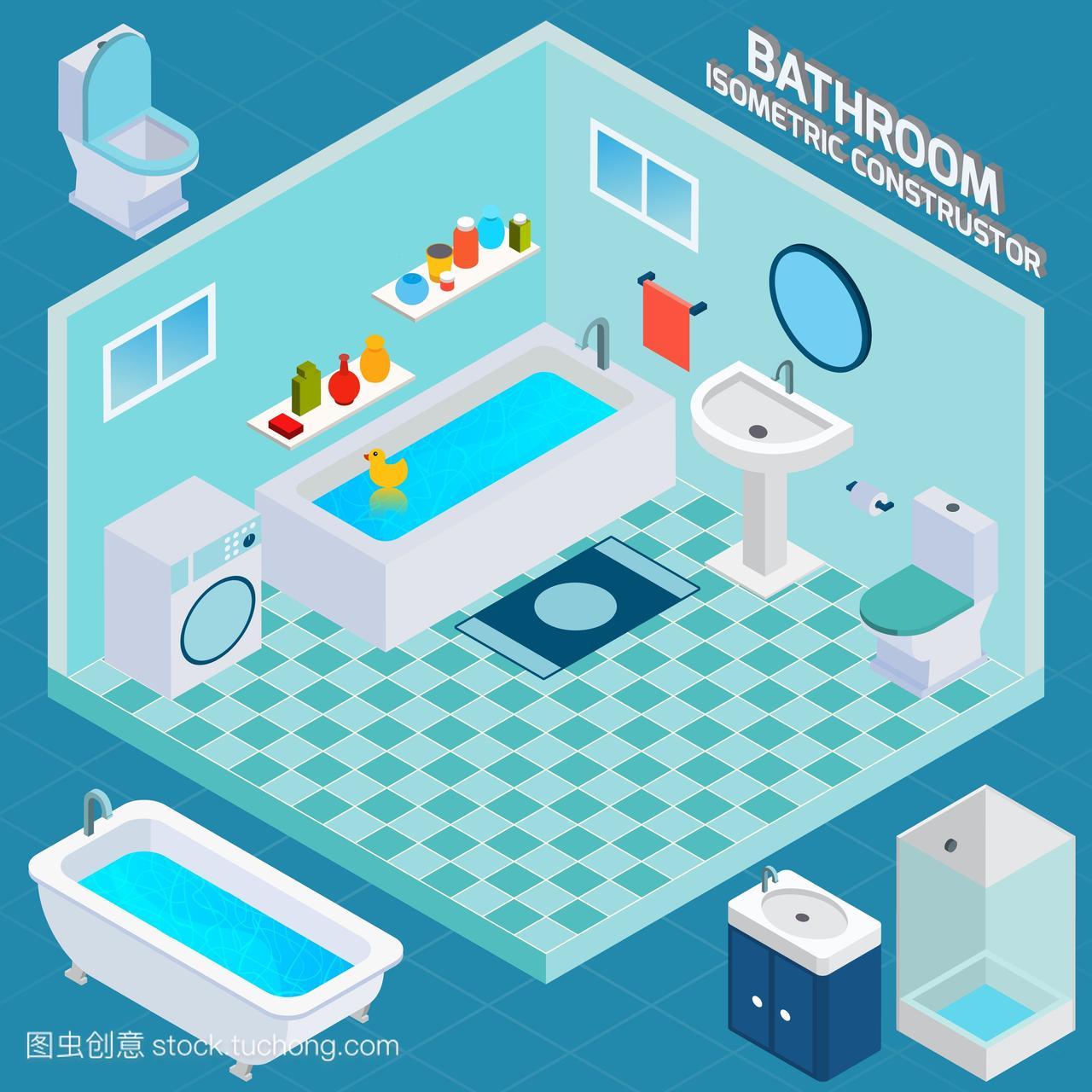 亲吻3d浴室和装饰元素设施矢量的香水和a浴室带有插图图片