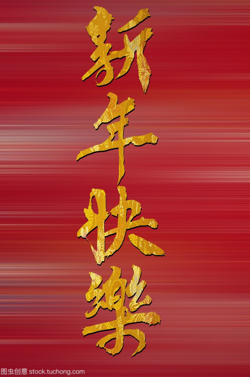 art,chinesecharacter,artandcraft,illustration,no人妖漫画图片图片