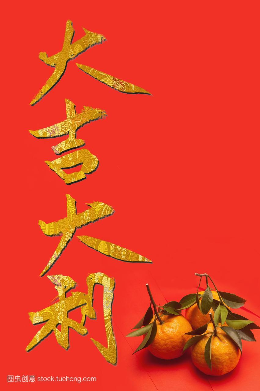 art,chinesecharacter,artandcraft,illustration,no奇魂碧漫画图片