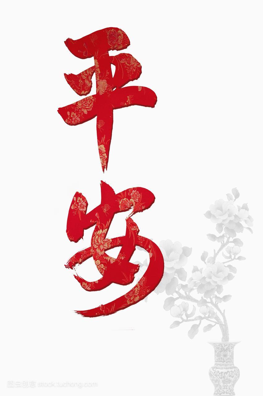 art,chinesecharacter,artandcraft,illustration,no女仆机器漫画图片