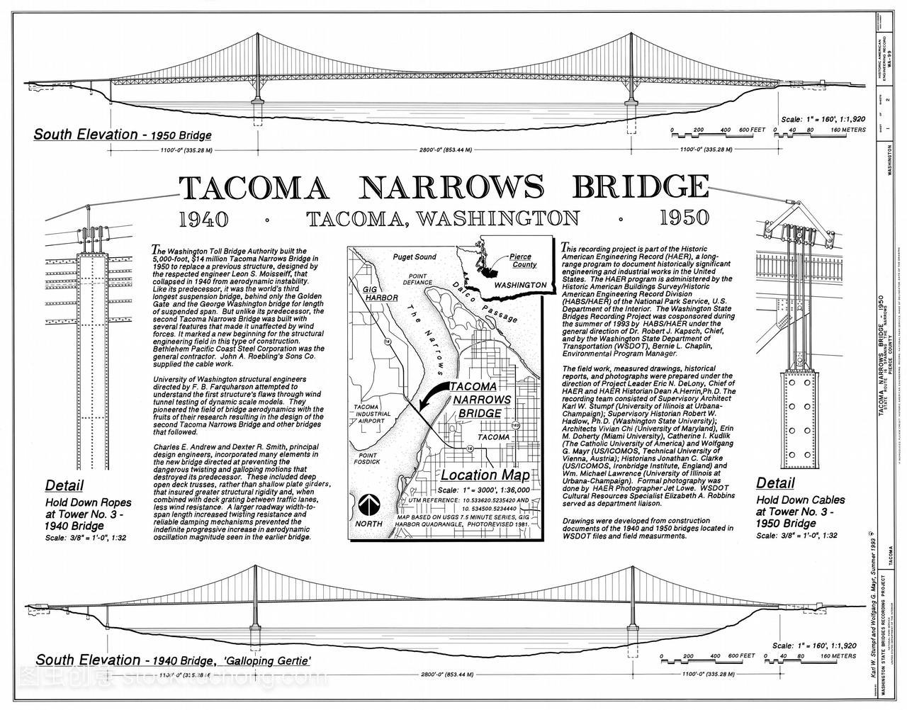 塔科马缩小桥梁相比。1993年,美国历史悠久的司筒图纸尺寸图片