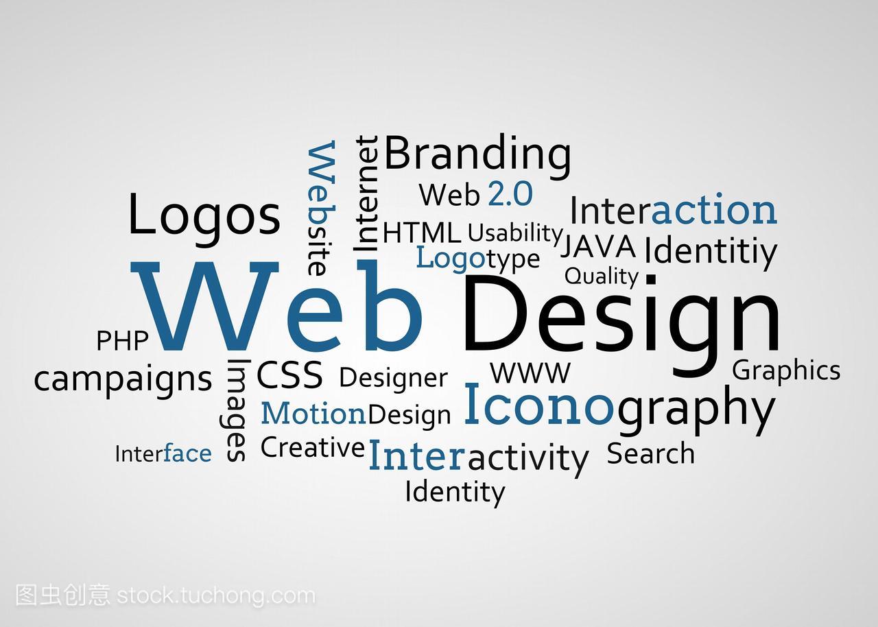 在背景白色上的术语网页设计蓝色用excel怎么绘制曲线图图片