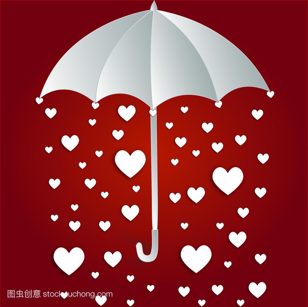 心风雨不透的伞