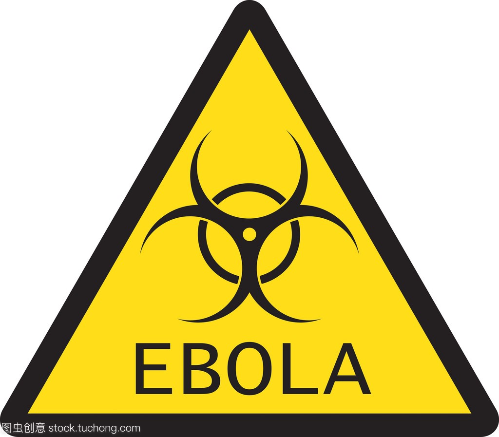 标志的埃博拉病毒生物性危害的插图