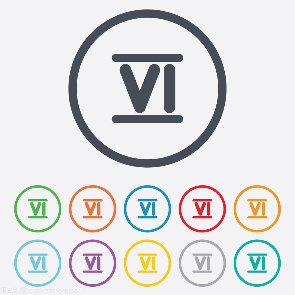 罗马数字六图标。罗马的第六个标志