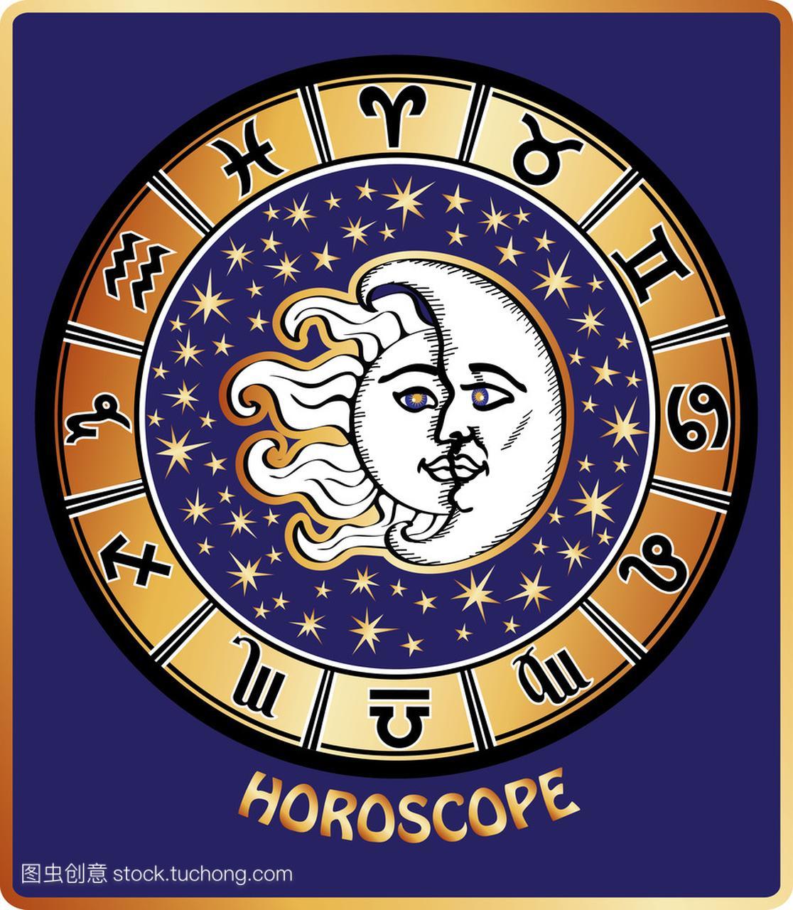 所有的黄道十二宫星座运势 circle.sun 和 moon