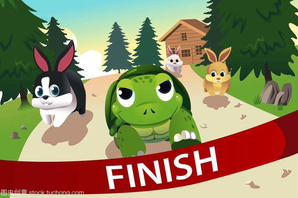 乌龟和兔子赛跑