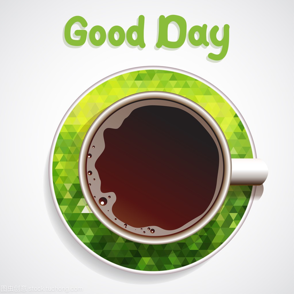 Good day, coffee cup card