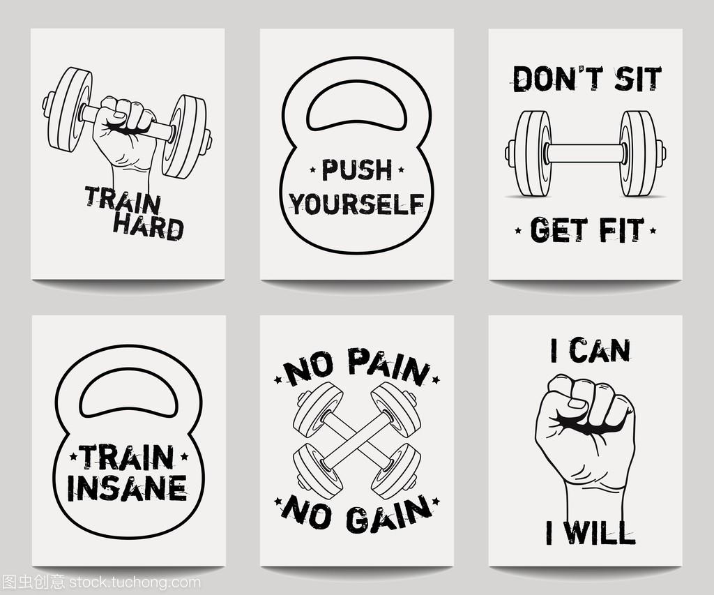 向量组的现代健身模板与手、 哑铃、 重量和励