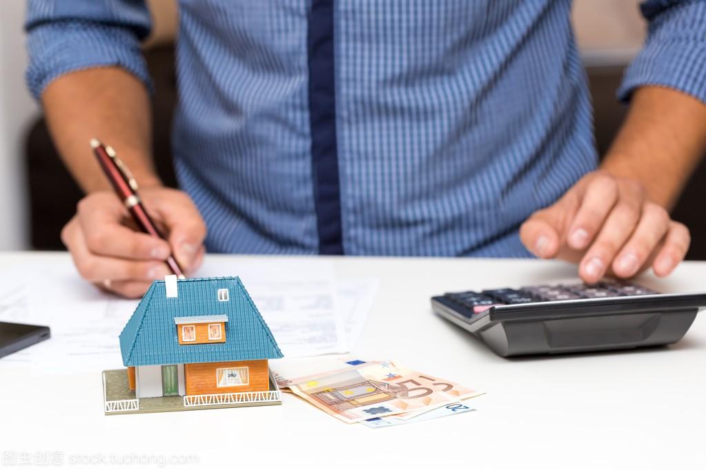 物业管理概念,计算房子的开支
