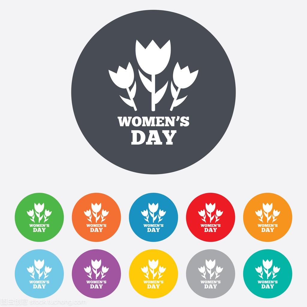 3 月 8 日妇女一天签名图标。花象征