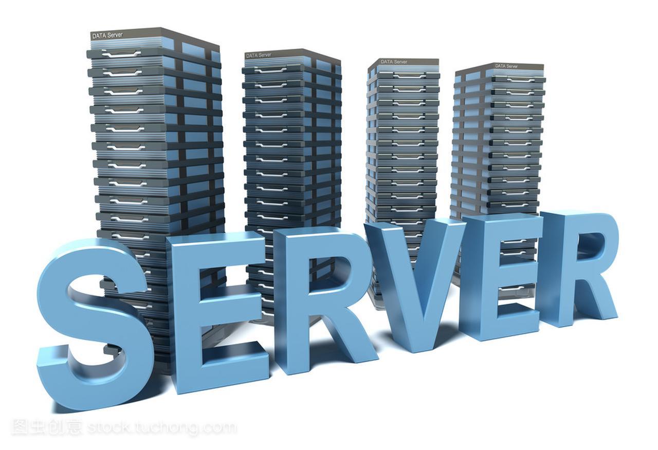 主持词和服务器