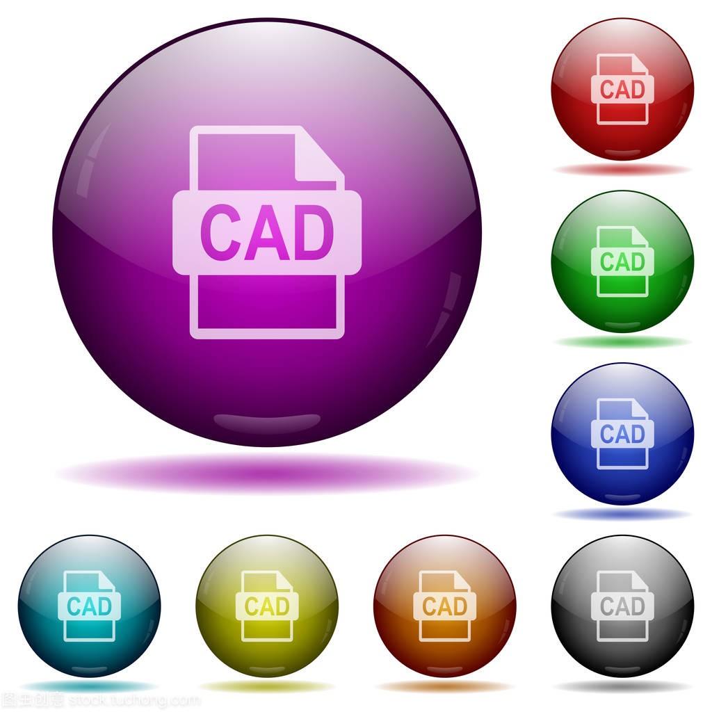 Cad 文件格式玻璃球体按钮