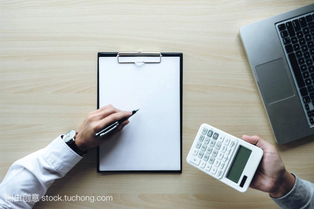 人签订房屋贷款的家庭保险政策,代理持有贷款