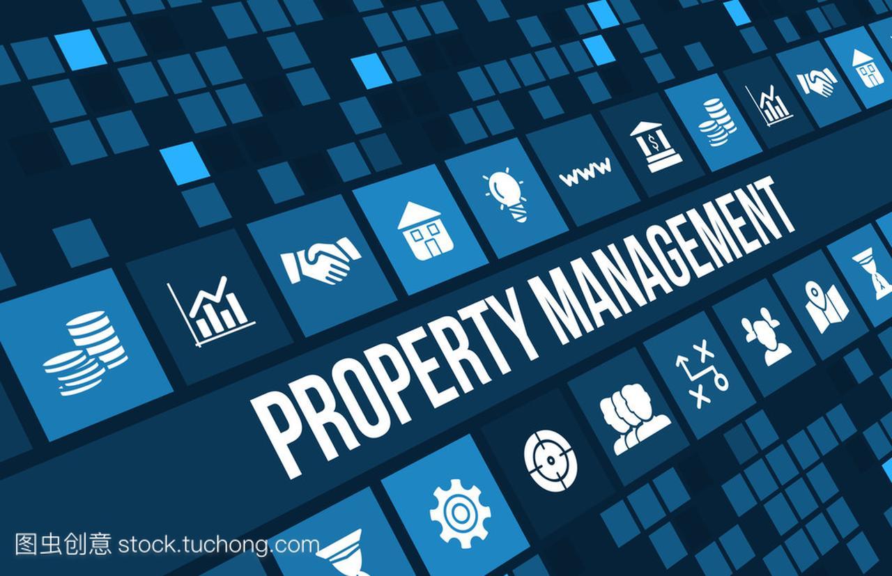 物业管理概念形象与业务图标和 copyspace