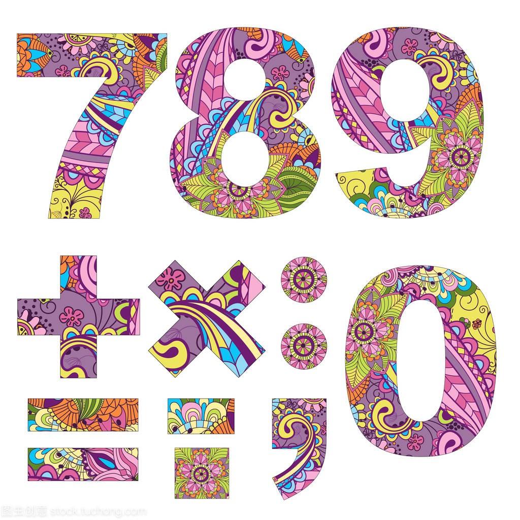 设置三个阿拉伯数字和数学符号
