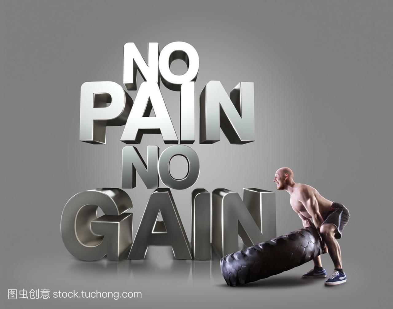健壮的年轻男人解除轮胎对灰色背景励志健身短
