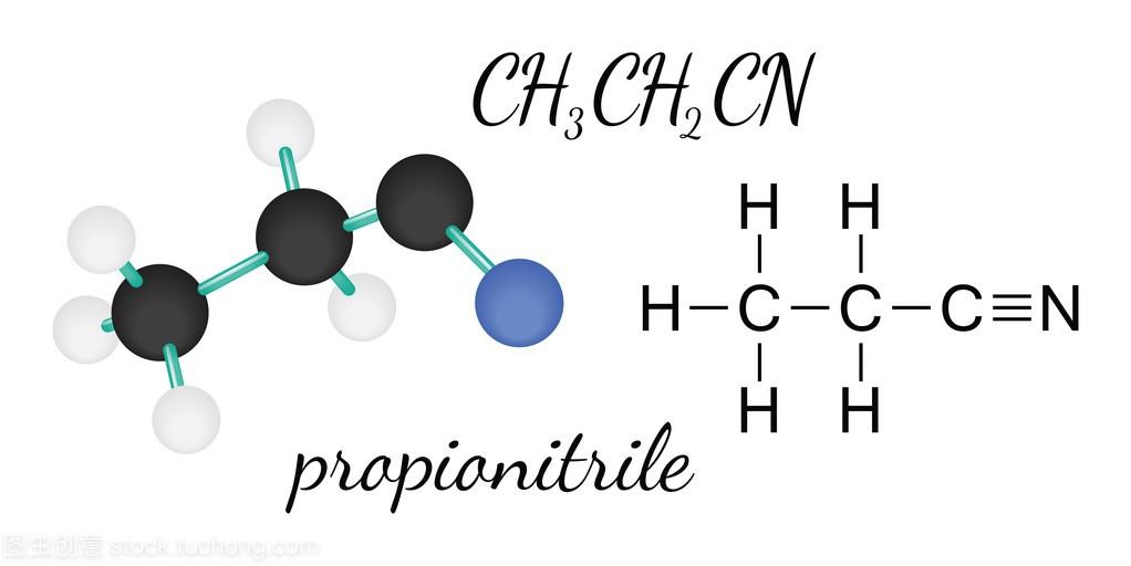 Ch3ch2cn 丙腈分子