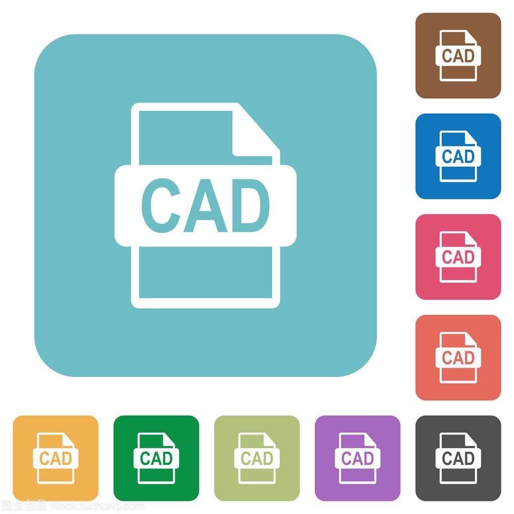 Cad 文件格式圆形方形平面图标