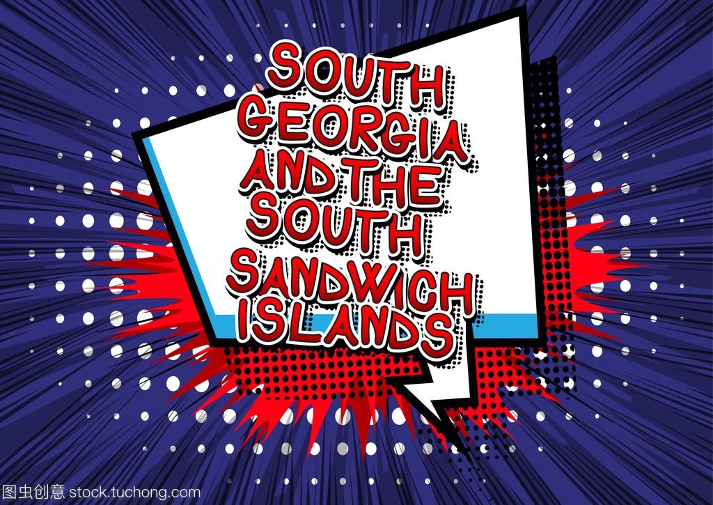 南乔治亚岛和南桑威奇群岛