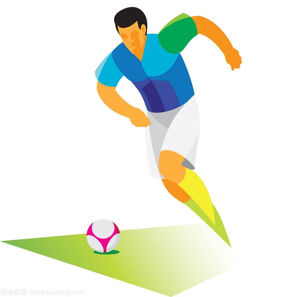前锋球员带球跑上足球上网