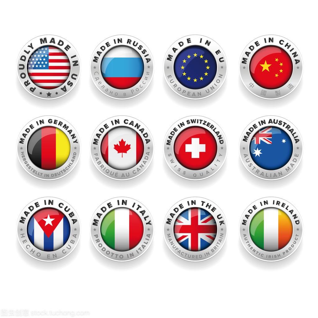 在美国、 欧盟、 中国、 俄罗斯、 德国、 加拿