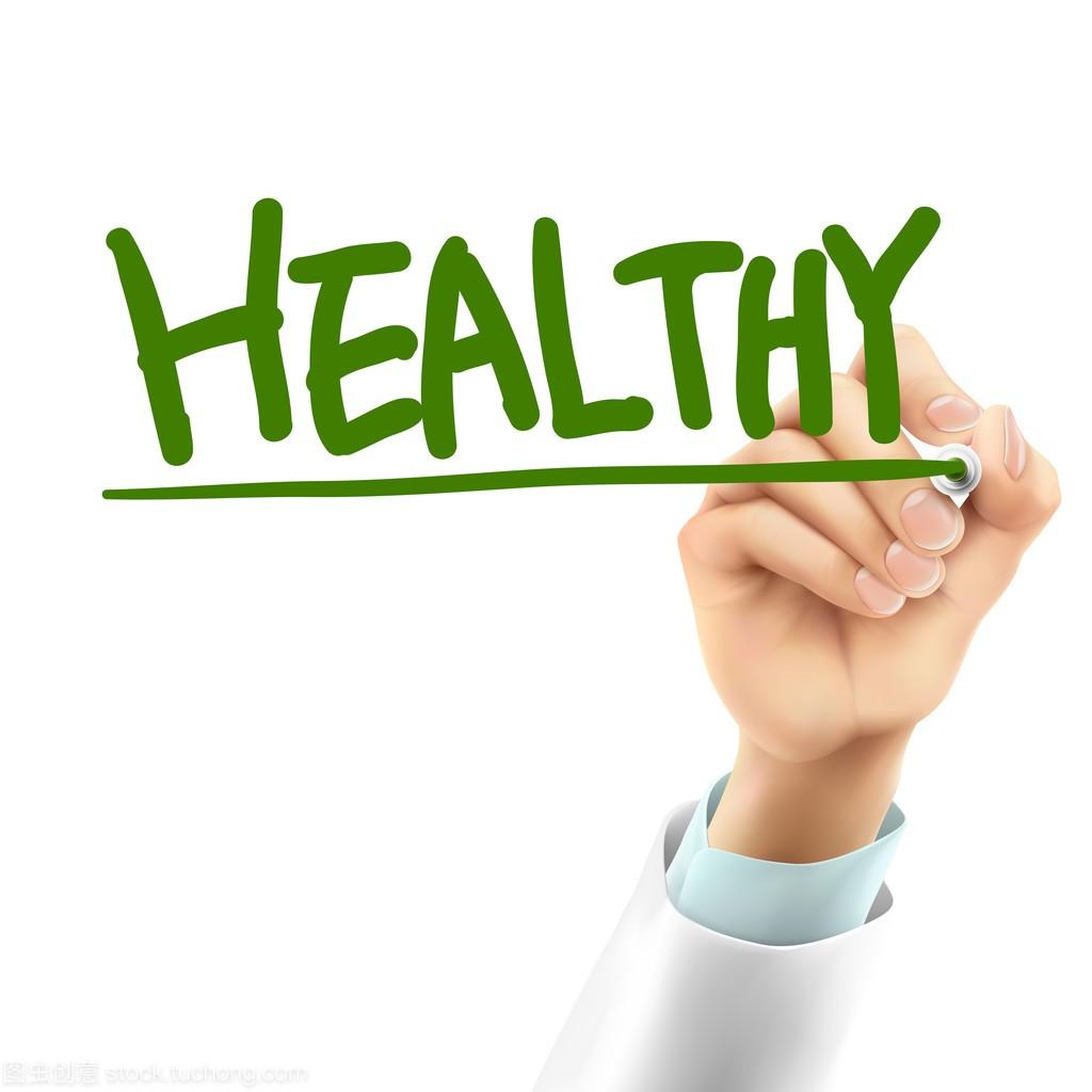血脂高的原因高血脂有五个表现症状 给大家科普一下