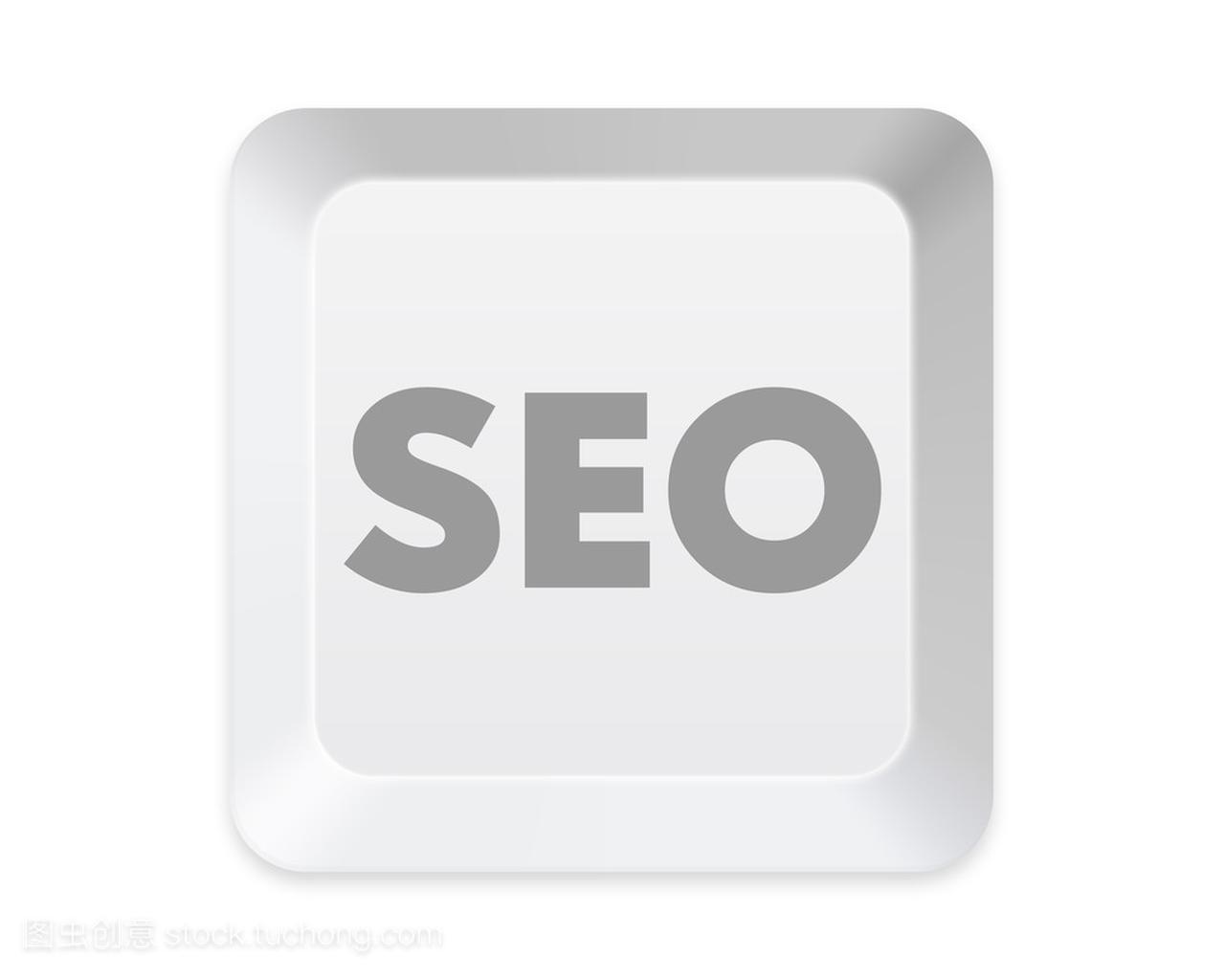 seo搜索引擎是什么意思