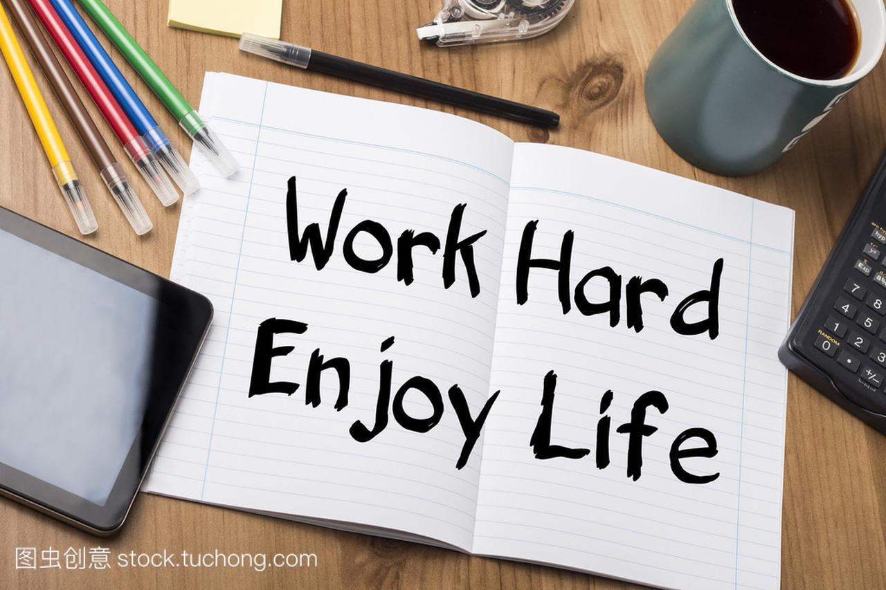 努力工作享受生活-文本笔记本垫