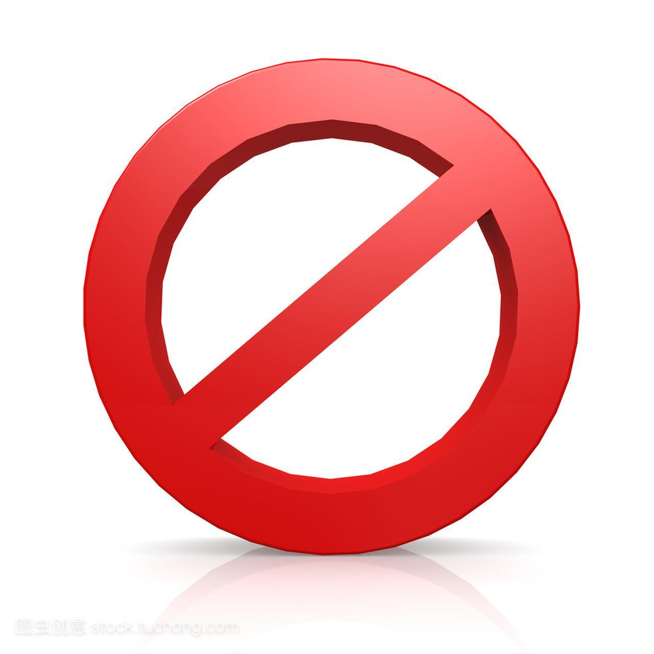<<<<<<<<此为私人论坛,发布广告者封禁ip>>>>>>>>