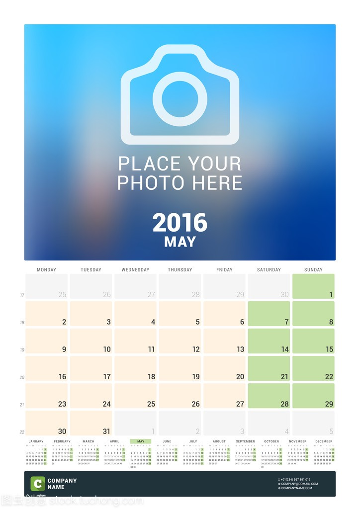 Calendar Template for May 2016. Week Starts
