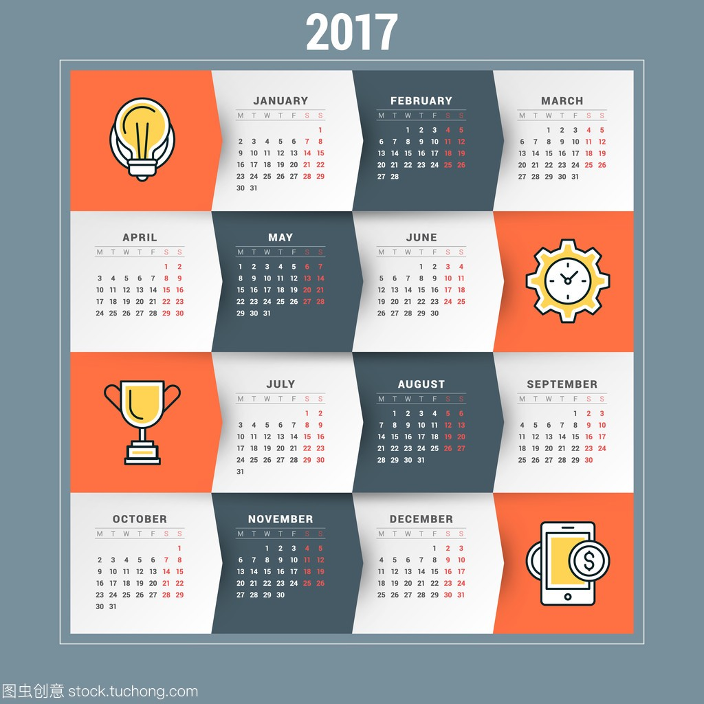 Calendar for 2017 year. Vector design statione
