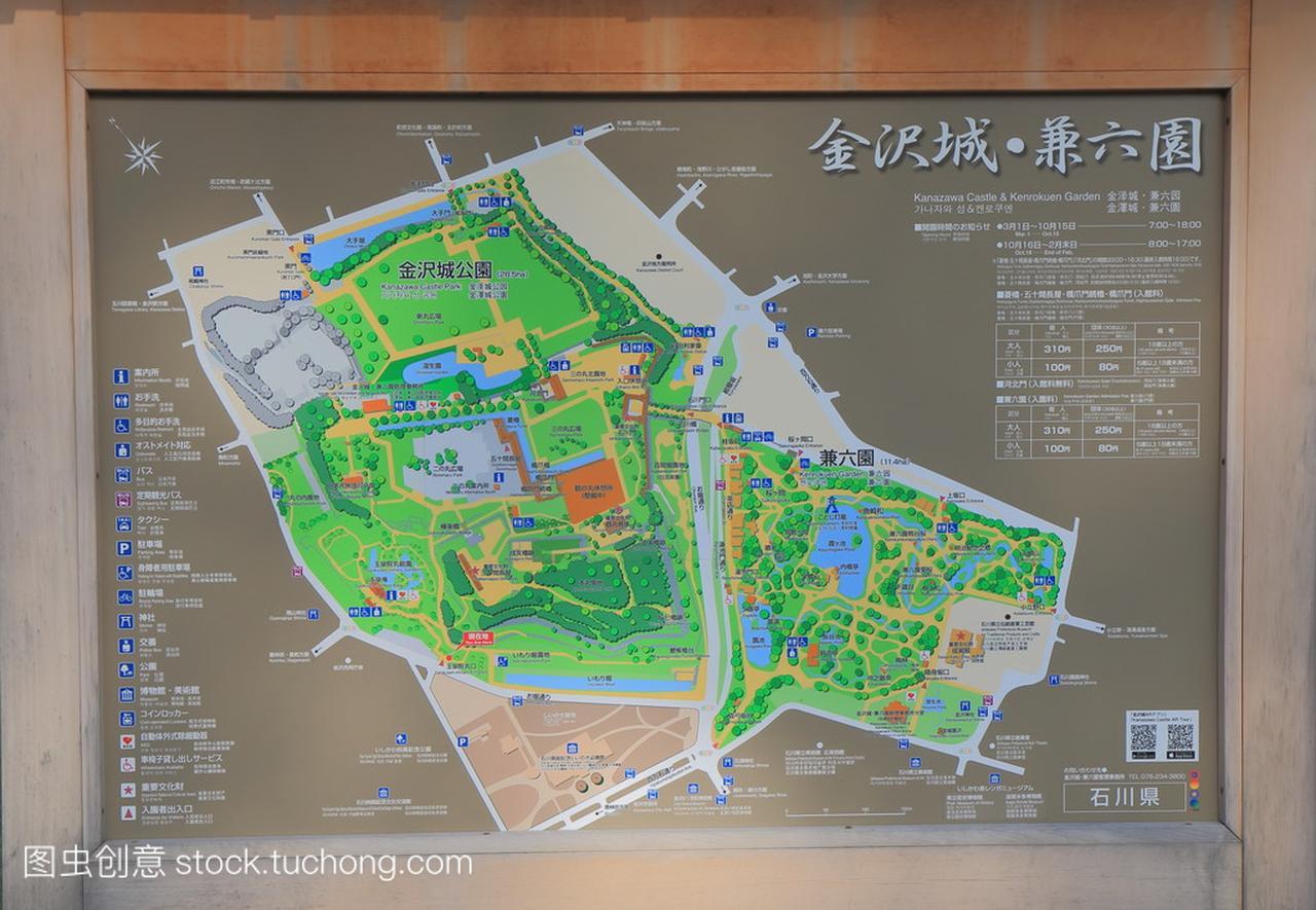 日本 バ 花园地图金泽