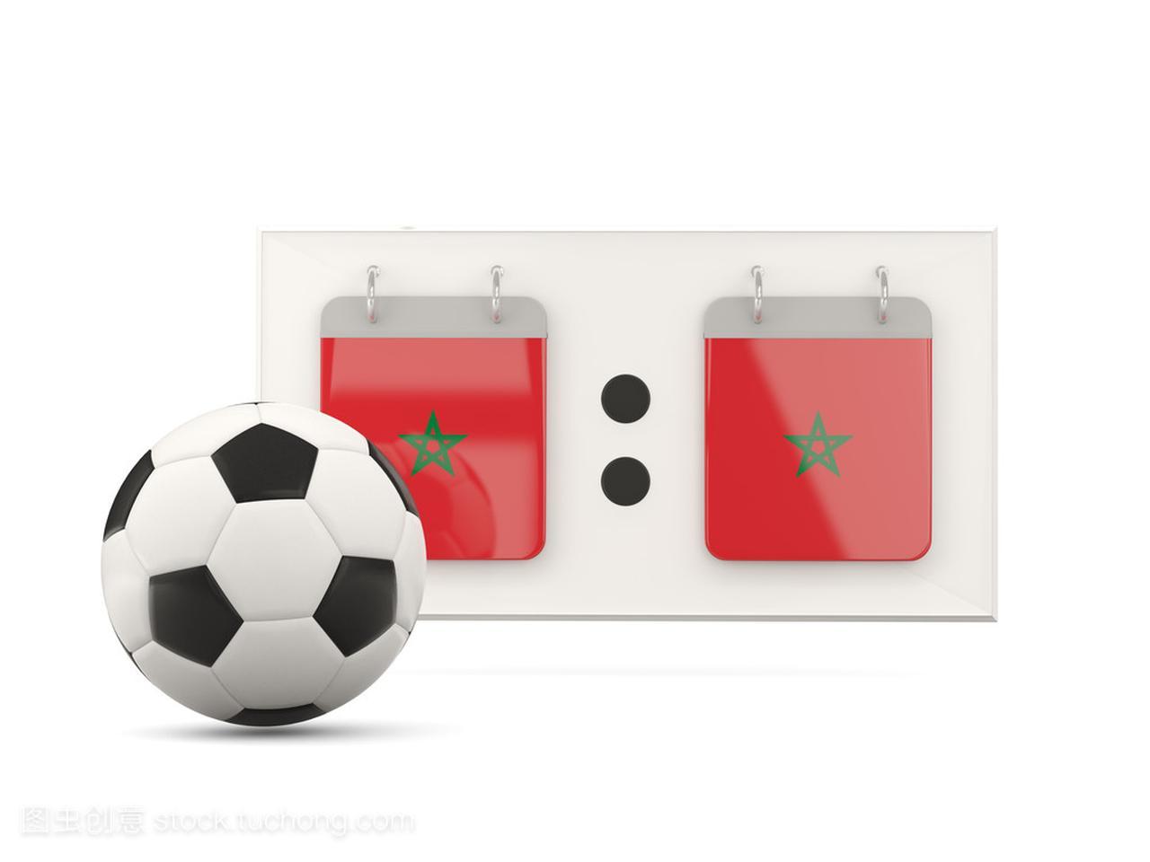 摩洛哥,记分牌足球的旗帜