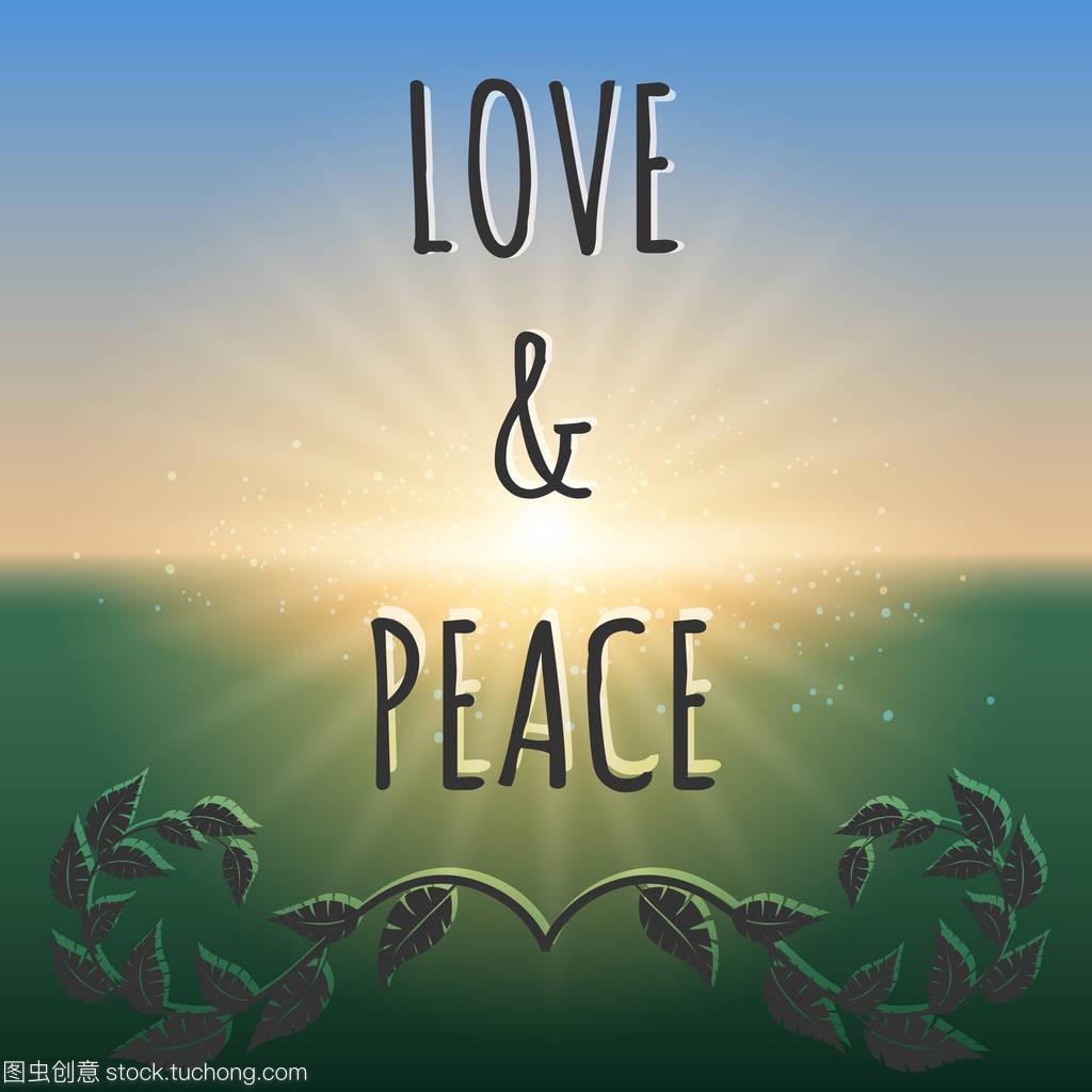 爱与和平的波西米亚风格背景