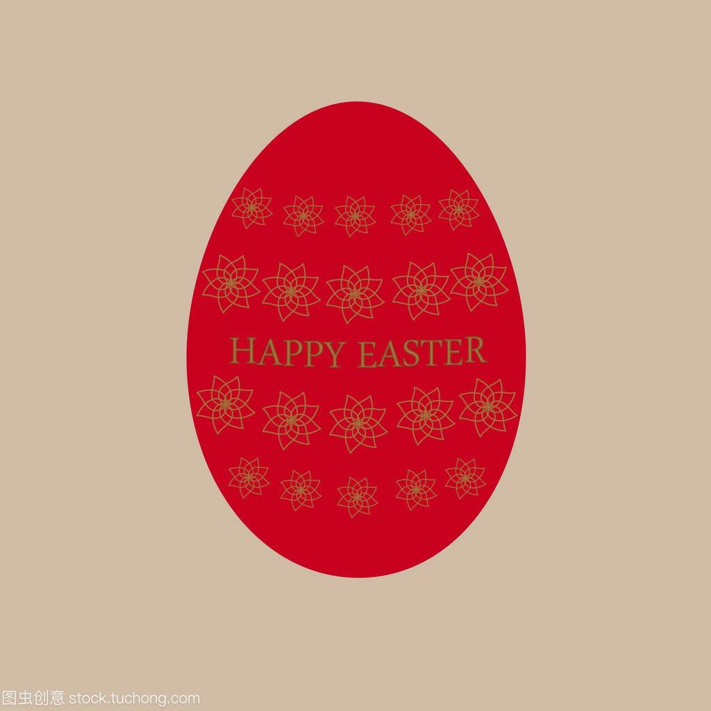 复活节彩蛋 red2