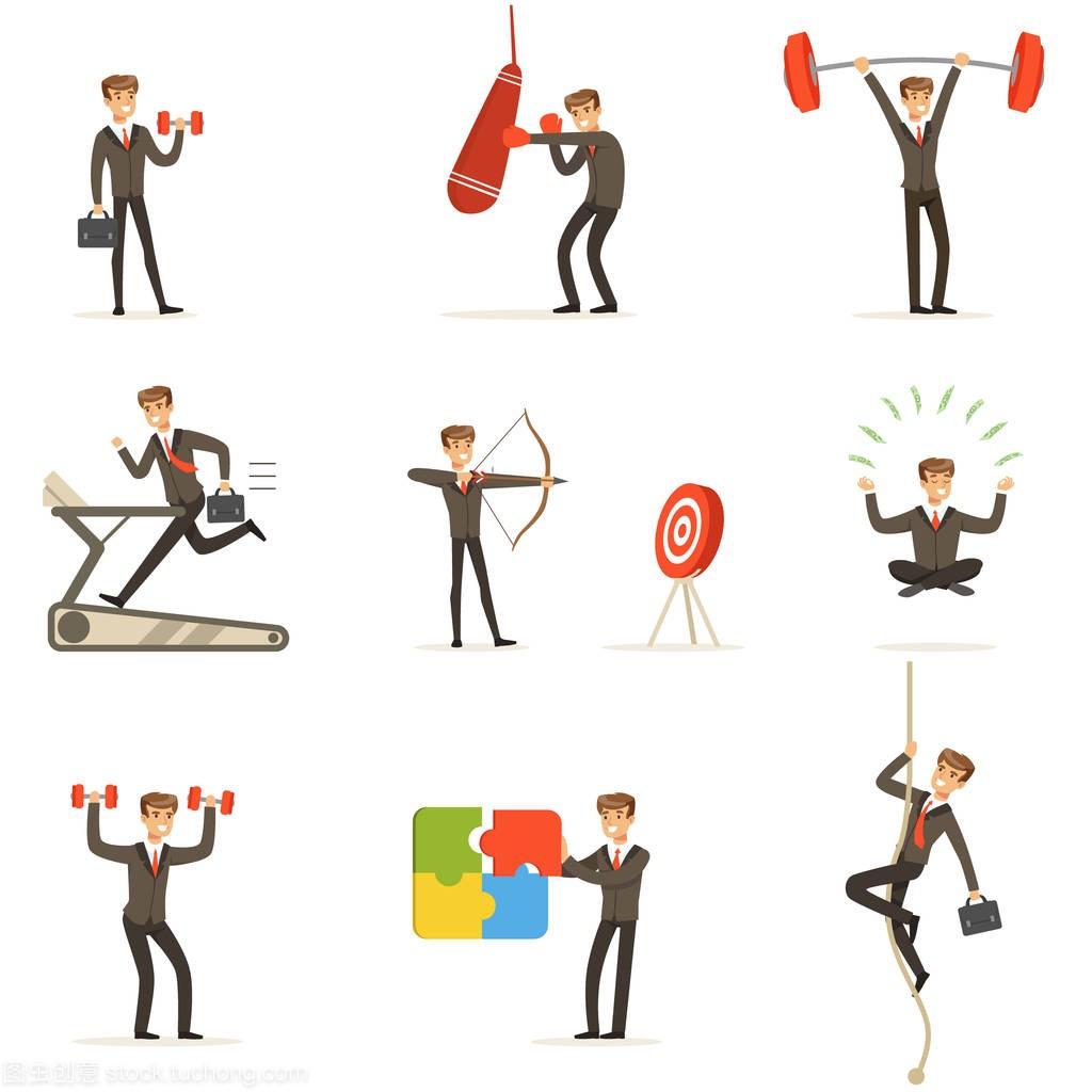商人在健身房,隐喻的业务准备训练集的插图工